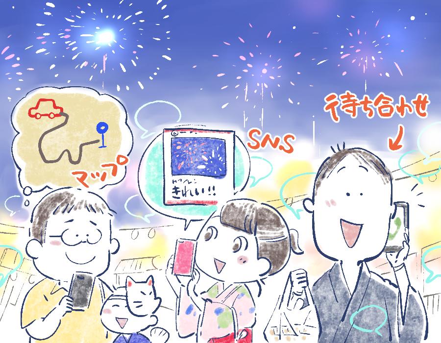 5Gの花火大会