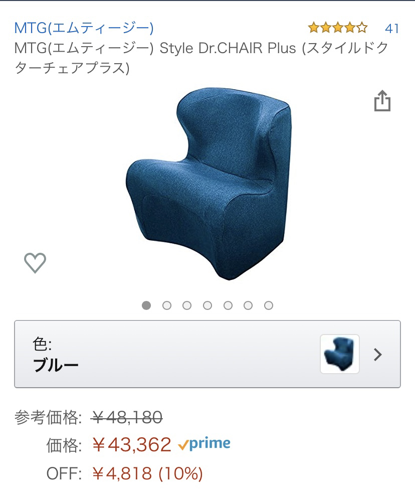 Style Dr.CHAIR レビュー