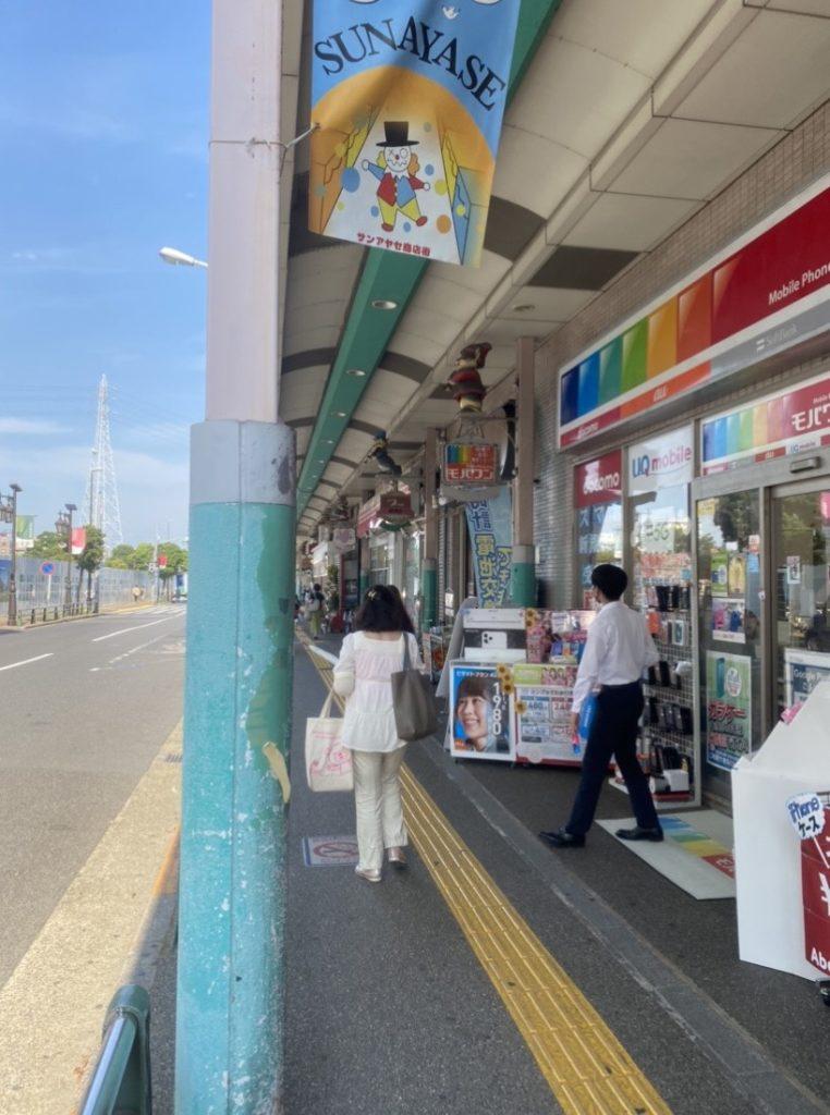 綾瀬駅 コッペパン